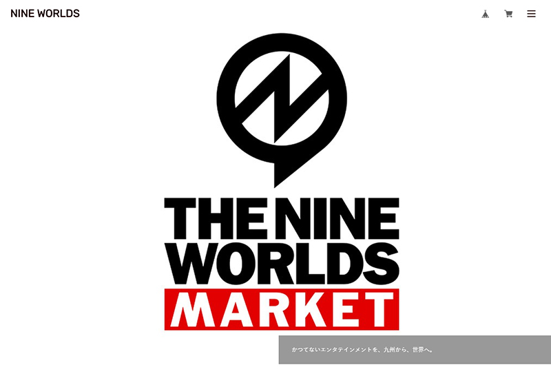 THE NINE WORLDS MARKETのイメージ