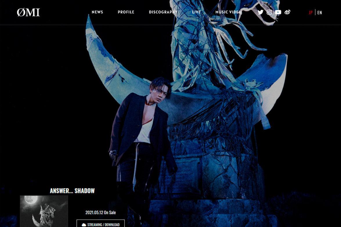ØMI オフィシャルサイトのイメージ