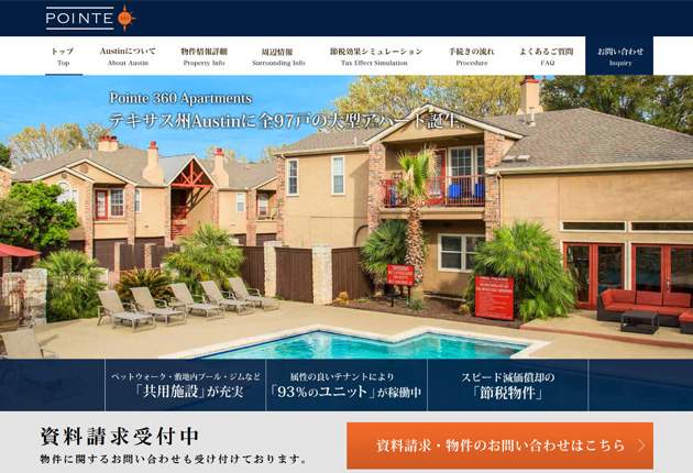 Pointe 360 Apartmentsのイメージ
