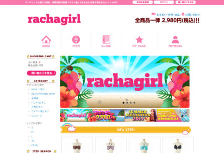 racha-girl(ラチャガール)