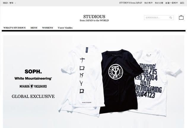 STUDIOUSのイメージ