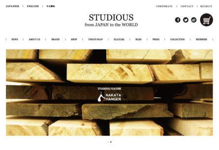 STUDIOUSオフィシャルサイト(英語・中文繁体)
