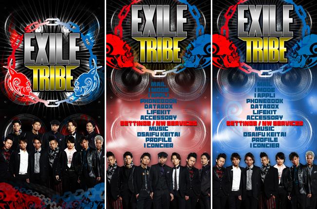 EXILE TRIBE ツアーキセカエツール(二代目JSB VS 三代目JSB Ver.)のイメージ