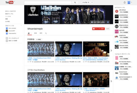 三代目J Soul Brothers official Youtubeチャンネル