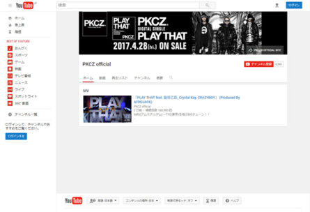 PKCZ®official Youtubeチャンネル