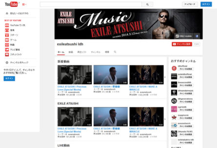 EXILE ATSUSHI official Youtubeチャンネル