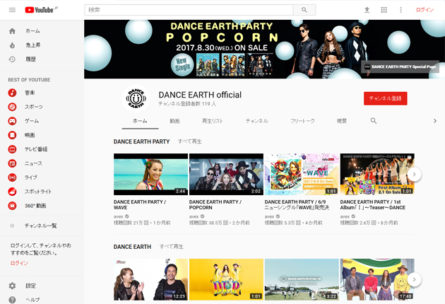 DANCE EARTH official Youtubeチャンネル