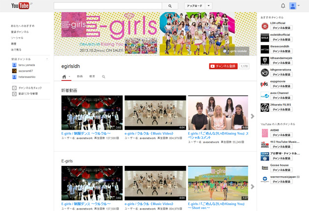 E-girls official Youtubeチャンネルのイメージ