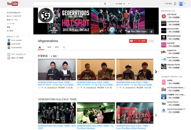 GENERATIONS official Youtubeチャンネルのイメージ