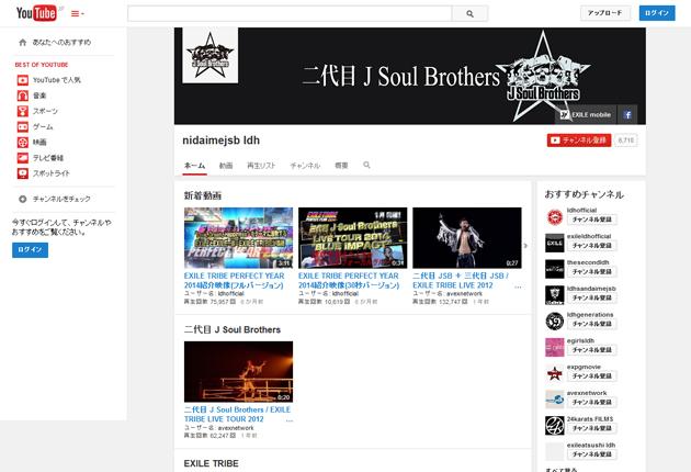 二代目J Soul Brothers official Youtubeチャンネルのイメージ
