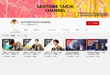 SAOTOME TAICHI official Youtubeチャンネル