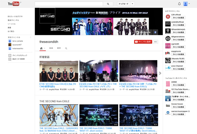THE SECOND official Youtubeチャンネルのイメージ