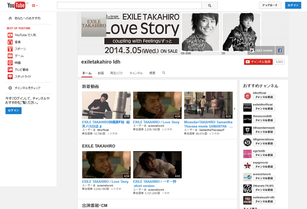 EXILE TAKAHIRO official Youtubeチャンネルのイメージ